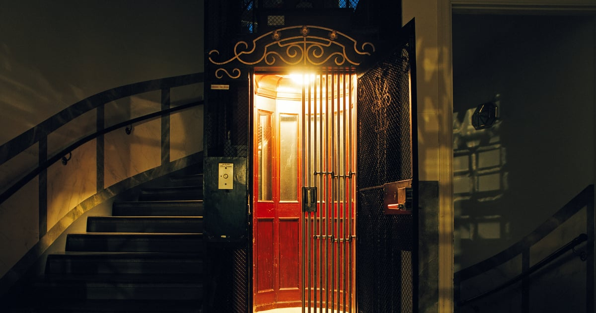 What's the Elevator Game? Here's the Creepy Ritual Linked to the Elisa Lam Case